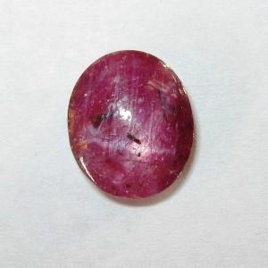 Star Ruby 5.9 carat warna Merah Eksotis!