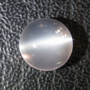 Natural Cats Eye Moonstone 4.70 carat