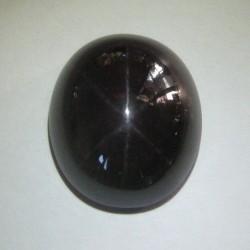Dark Red Star Garnet 34.71 carat