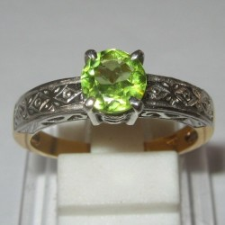 Peridot Statment Ring ASR04
