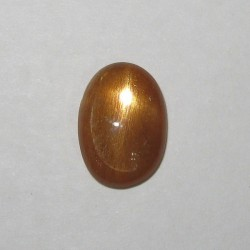 3.10 carat Star Sunstone