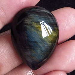 Tiger Eye Afrika 41cts Pear Shape