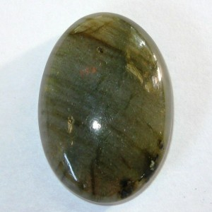 Natural Labradorite 48 carat untuk liontin