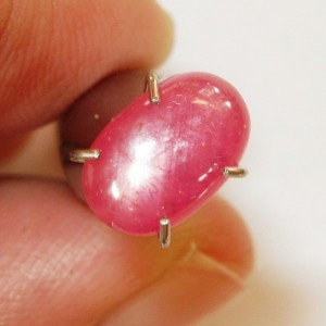 Pinkish Red Ruby 1.44cts