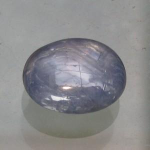 Blue Star Ceylon Sapphire 17.10 carat ~ Georgeous Blue Sea Sapphire
