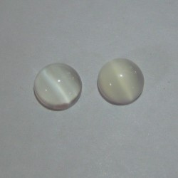 Round Couple Cat Eye Moonstone 2.20 carat