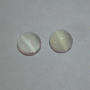 Round Couple Cat Eye Moonstone 2.20 carat