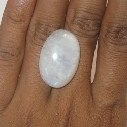 Biduri Bulan Sleeping Beauty 21.75 carat