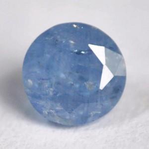 Natural Sapphire Ceylon 1.4 Carat