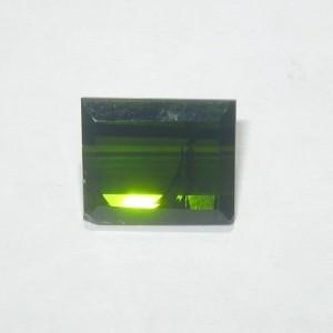 Natural Tourmaline 4.35 carat
