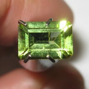 Peridot Square Cut 0.97 carat