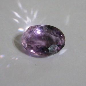 Medium Purple Amethyst 8.35 carat