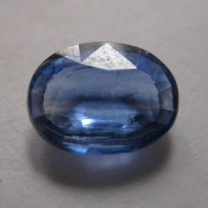 Natural Kyanite 1.52 carat