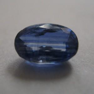 Natural Kyanite 1.51 carat