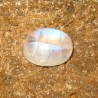 Biduri Bulan Biru Berserat 3.02 carat