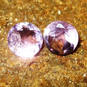 2 Pcs Round Amethyst 1.60 carat