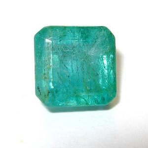 Zamrud Kotak 1.99 carat dari Brazil