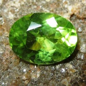 Oval Green Peridot 1.45 carat