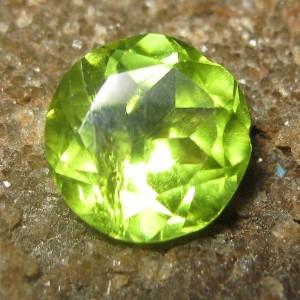 Round Peridot 1.50 carat