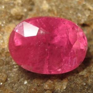 Oval Purplish Red Ruby 1.50 carat