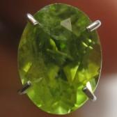 Oval Green Peridot 1.20 carat