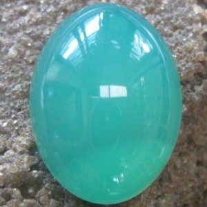Greyish Green Chalcedony 15.75 carat