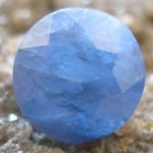 Safir Round Cut 1.10 carat