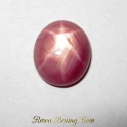 Pinkish Red Star Ruby 4.68 carat