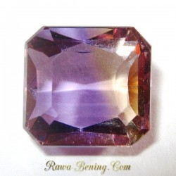 Light Purple Yellow Ametrine 3.85 carat