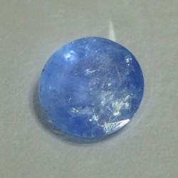 Ceylon Sapphire Round Cut 1.96 cts